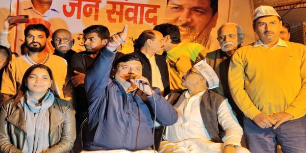 AAP नेता संजय सिंह ने केंद्र सरकार पर लगाया एक और घोटाले का आरोप