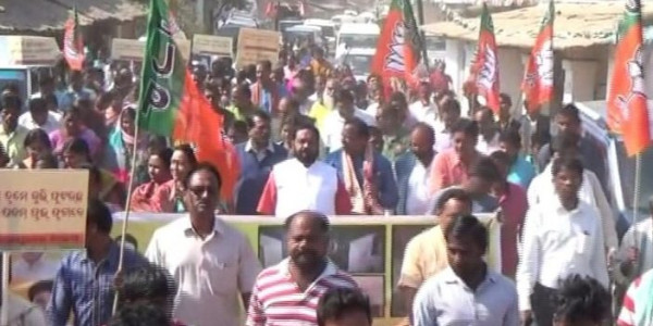 BJP Holds 'Ganatantra Banchao' Rally In Bijepur