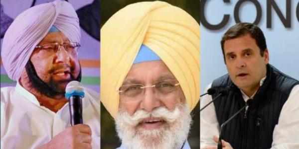 कल राहुल गांधी से मिलेंगे पंजाब के सीएम, मंत्री राणा गुरजीत सिंह के इस्तीफे पर हो सकता है फैसला