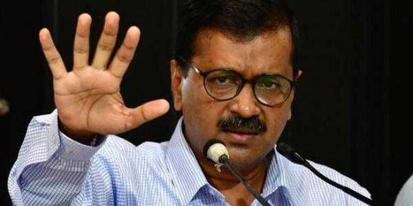 दिल्ली पुलिस ने नहीं दी केजरीवाल को जनसभा करने की मंजूरी