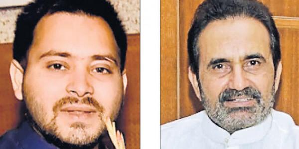 कांग्रेस और राजद साथ लड़ेंगे चुनाव