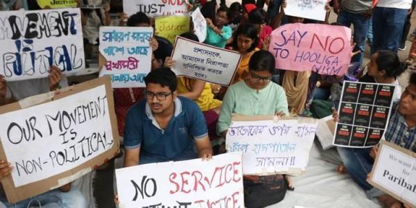 हड़ताल पर 5 लाख डॉक्टर, पर दिल्ली एम्स खुला