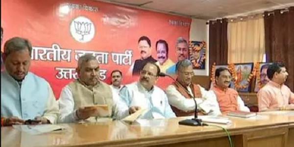 उत्तराखंड पंचायत चुनावः बीजेपी ने सांसदों, विधायकों को सौंपी चुनाव जिताने की ज़िम्मेदारी