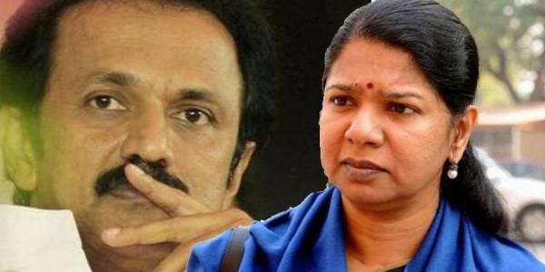 करुणानिधि की राजनीतिक विरासत पर फिर होगा सत्ता संग्राम या स्टालिन संभालेंगे DMK की कमान ?