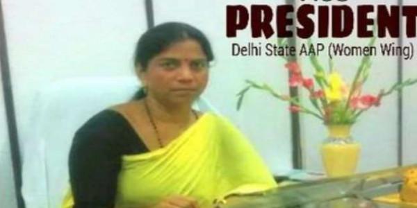 दिल्ली विधानसभा चुनाव से पहले AAP महिला विंग में बड़ा फेरबदल, निर्मला कुमारी बनीं अध्यक्ष