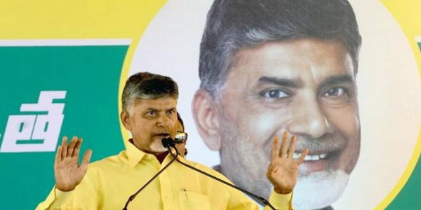 TDP faces dissidence in Anantapur