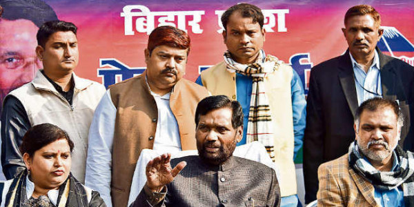 patna-union-minister-ramvilas-paswan-private-sector-reservation