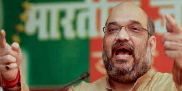 झारखंड में आज अमित शाह गोड्डा से फूंकेंगे चुनावी बिगुल, जानें मिनट टू मिनट कार्यक्रम के बारे में