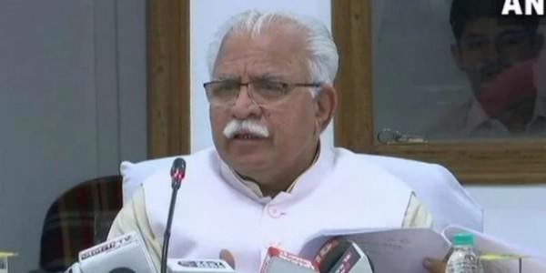 Haryana Government Take Big Decision Before Lok Sabha Election