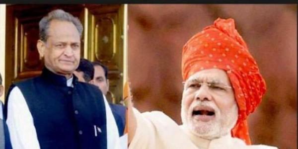 ...तो राजस्थान के लोकसभा चुनाव में कांग्रेस की हार और भाजपा की जीत के ये रहें प्रमुख कारण