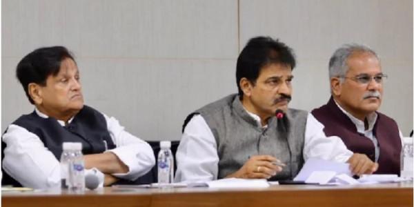 मोदी सरकार के खिलाफ कांग्रेस करेगी 'भारत बचाओ' रैली, सोनिया-राहुल करेंगे संबोधित