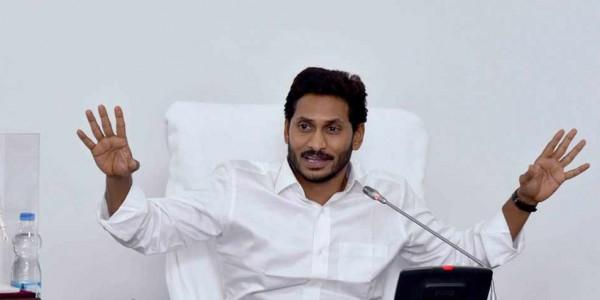 आंध्र प्रदेश के सीएम जगनमोहन रेड्डी बोले, 'गैर कानूनी घर में रह रहे हैं चंद्रबाबू नायडू'