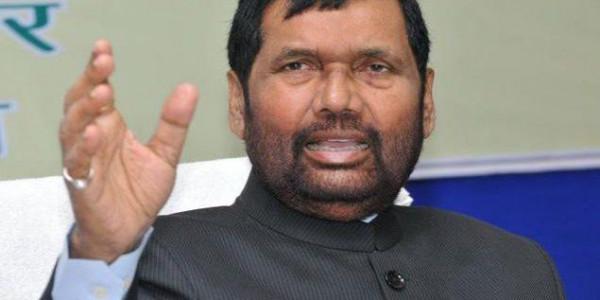 भोजन की बर्बादी को रोकने के लिए कानून नहीं बनेगा : राम विलास पासवान