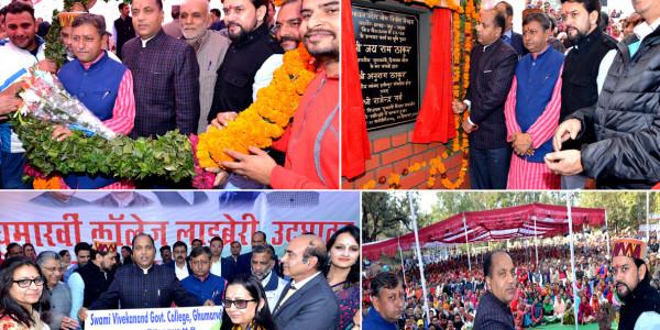 Jai Ram Thakur announces HRTC sub-depot at Ghumarwin