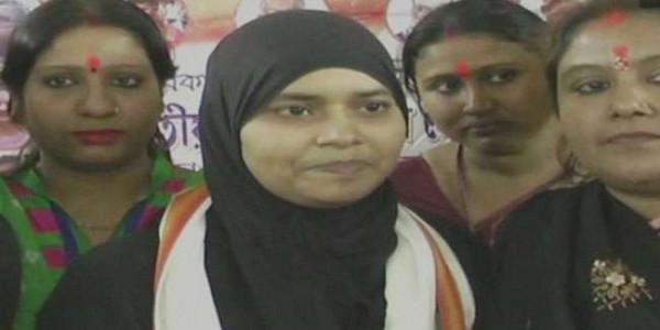 BJP की यह मुस्लिम महिला नेता खौफ में क्यों?