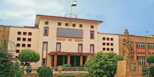 gurjar-reservation-case-the-high-court-asked-the-state-government-to-respond