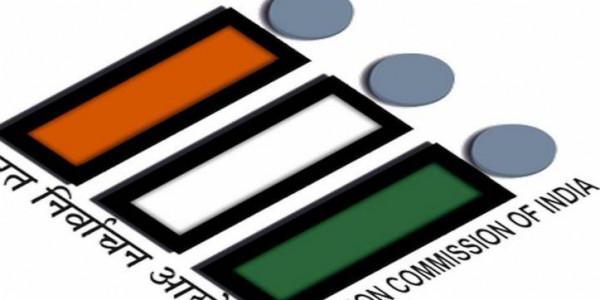 Bijepur Assembly Seat: बीजेपुर उपचुनाव के लिए विज्ञप्ति जारी, पढ़ें चुनाव से संबंधित सभी जरूरी जानकारी