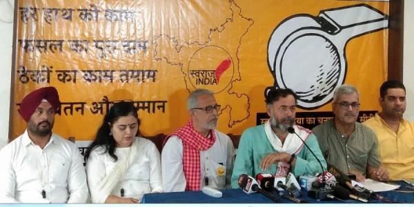 स्वराज इंडिया सभी विधानसभा सीटों पर लड़ेगी चुनाव : योगेंद्र यादव
