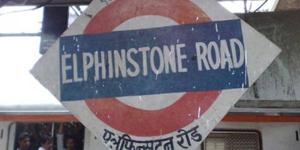 mumbais elphinstone road station renamed as prabhadevi station