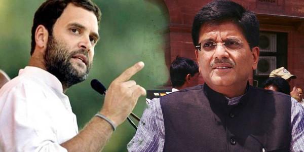 भाजपा ने लगाया माल्या की किंगफिशर पर यूपीए की मेहरबानी का आरोप