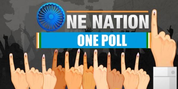 'एक देश एक चुनाव' से पहले PM मोदी ने उठाई एक मतदाता सूची की मांग