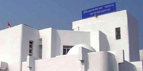 उत्तराखंड विधानसभा का दो दिनी सत्र 24 जून से प्रस्तावित