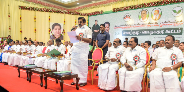 AIADMK holds General Council Meeting after 2 years, 23 resolutions passed
