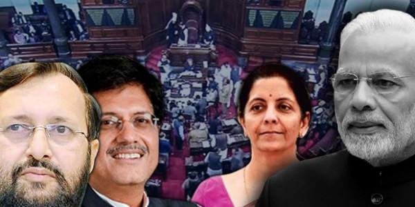 पीएम मोदी की नई टीम में ये बात है खास, इस बार सिर्फ 11 राज्यसभा सांसदों को मंत्री पद