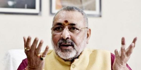 गिरिराज सिंह ने दावत-ए-इफ्तार पर उठाए सवाल, निशाने पर नीतीश कुमार