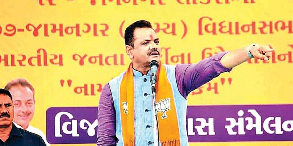 BJP president Jitu Vaghani gets Election Commission notice for 'haramzada' remark