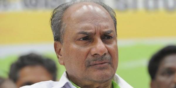 Kerala Congress defends under fire Antony