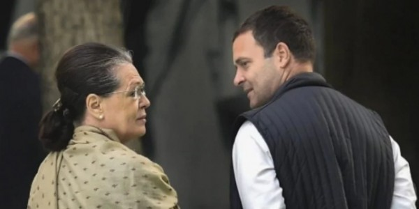 Rahul And Sonia Gandhi Arrive At Goa Three-Day Private Tour