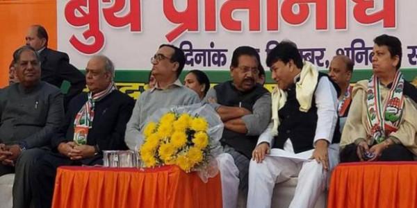 delhi-congress-starts-prepration-for-loksabha-election-2019
