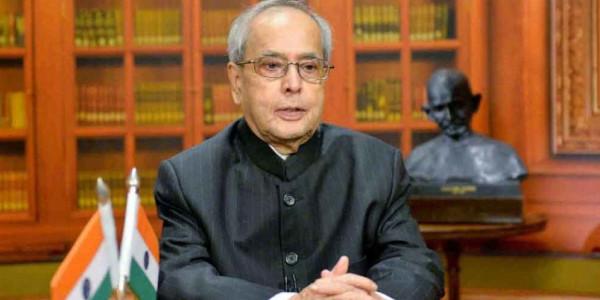 पिछली सरकारों के कारण भारत बनेगा 5 ट्रिलियन डॉलर की अर्थव्यवस्था: प्रणब मुखर्जी