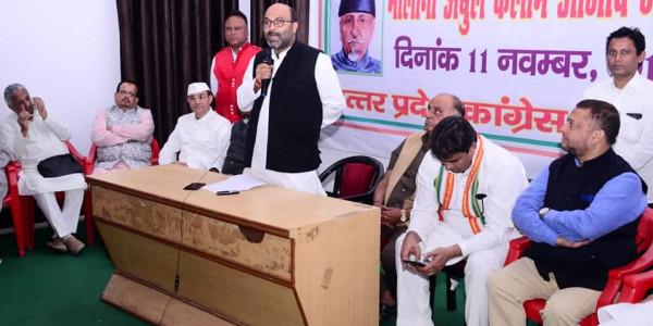 UPPCL घोटाले को लेकर अजय कुमार लल्लू ने मांगा श्रीकांत शर्मा का इस्तीफा