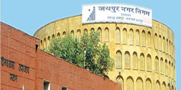 जयपुर नगर निगम में बंद हुआ राष्ट्रगान और राष्ट्रगीत, भाजपा ने आंदोलन की चेतावनी दी Rajasthan News