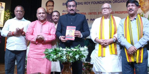 Genuine Indian citizens left out of NRC will get justice: Ram Madhav