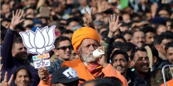 भाजपा ने एक कार्यकर्ता को दी एक गांव की जिम्मेदारी, आगे बढ़ाएंगे 'सपा-बसपा मुक्त बूथ' अभियान