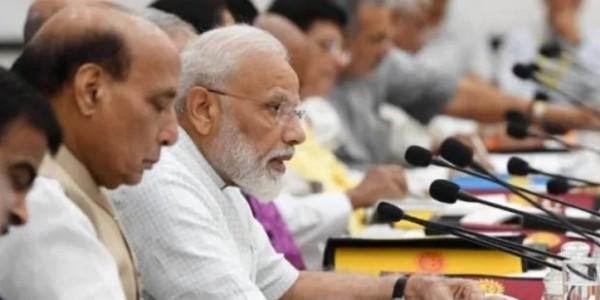 नीति आयोग की बैठक में बना न्यू इंडिया का रोडमैप, 5 ट्रिलियन डॉलर इकोनॉमी का लक्ष्य