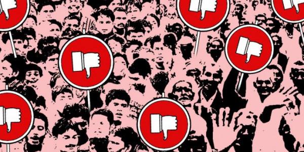 आरटीआई कानून में चोरी-छिपे संशोधन का प्रयास, संसद से सड़क तक विरोध की तैयारी