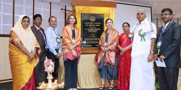 Integrated learning centre opens at Pondicherry University