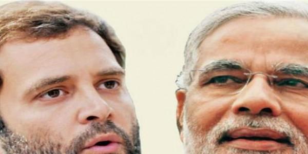 बड़े उद्योगपतियों का काला धन सफेद करने के लिए 'फेयर एंड लवली' जैसी स्कीम लाए हैं मोदी: राहुल