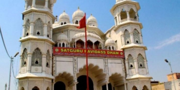 Centre Willing to Hand Over 200 Square Metre For Construction of Guru Ravidas temple