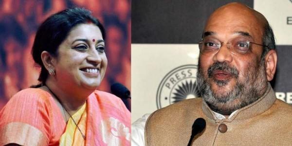 गुजरात में BJP को गंवानी पड़ सकती है राज्यसभा की एक सीट, शाह-ईरानी के जीतने से दो सीटें हुई हैं खाली