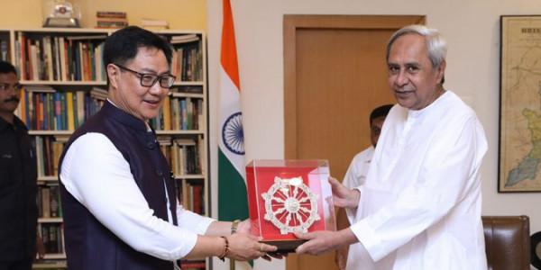 Odisha Govt to host the University Games 2020 in Bhubaneswar