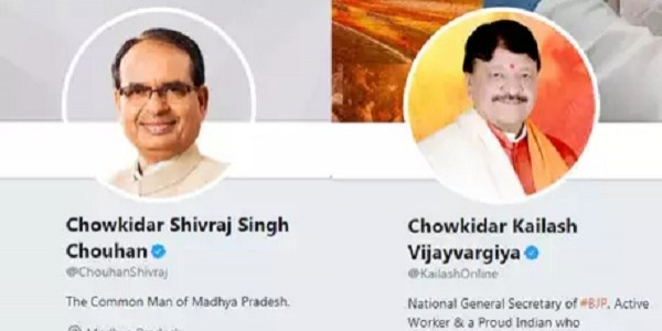 chowkidar-name-change-by-bjp-leaders-on-twitter-to-follow