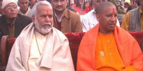कुलदीप सेंगर की तरह चिन्मयानंद को बचाने में जुटी योगी सरकार: कांग्रेस