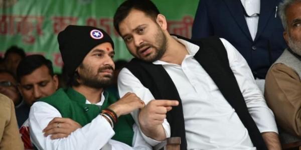 तेजस्वी के नेतृत्व में बिहार में RJD की करारी हार के बाद अब बड़े भाई तेज प्रताप करेंगे यह काम...