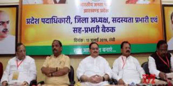 jharkhands-raghuvar-das-government-real-double-engine-government-nadda