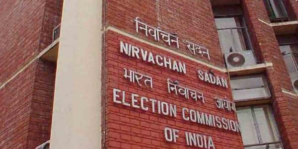 चुनाव आयोग की टीम कल जाएगी महाराष्ट्र, विधानसभा चुनाव की तैयारियों की करेगी समीक्षा